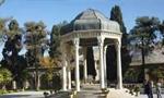 سازمان جشن هنر اعلام کرد که به علت وقایع اخیر شیراز و اصفهان، امسال جشن هنر در شیراز و جشن فرهنگی در اصفهان برگزار نمی شود(1357ش)