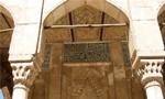 اعلامیه ای با انتشار هجده تن از روحانیون شیراز درباره کشتار روزه داران بیگناه در مسجد جامع این شهر و اعلام عزای عمومی روز 1357/5/21، منتشر شد.(1357ش)