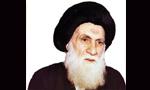 آیت الله سید عبدالله شیرازی در اعلامیه ای به مناسبت فرارسیدن اربعین شهدای مشهد، روز 1357/6/9، را عزای عمومی کرد.(1357ش)