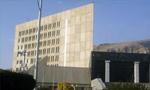 در خوابگاه دانشجویان دانشگاه شیراز بمبی منفجر شد و در نتیجه سه دانشجو کشته و عده ای مجروح شدند(1350ش)