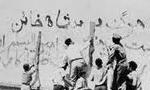 در پایان امروز شعارهایی به حمایت از وقایع شهر تبریز از سوی عده ناشناس، بر روی در برخی منازل و تالار ششم بهمن شهر سنندج نوشته شد(1356ش)
