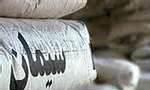 دولت اعلام کرد: در سال جاری سه میلیون تن سیمان خریداری خواهد شد(1356ش)