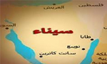 قوای مصر در صحرای سینا شهر القنطره را بتصرف خود درآورد و منابع نفت سینا را که در تصرف ارتش اسرائیل بود آتش زد(1352ش)