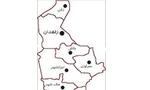تلویزیون سیستان و بلوچستان افتتاح و آماده بهره برداری شد(1350ش)
