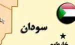 عباسعلی خلعتبری وزیر امور خارجه در سودان با جعفر نمیری ملاقات و پیرامون روابط دو کشور مذاکره کرد(1356ش)
