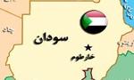 در سودان کودتای نظامی شد و سرگرد هاشم عطا قدرت را در دست گرفت(1350ش)