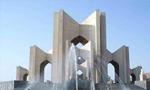 در حدود ساعت 8، جمعیتی از مردم تبریز به منظور شرکت در مراسم اربعین شهدای 19 دی   در مقابل مسجد حاج میرزا یوسف (قزللی) اجتماع کردند(1356ش)