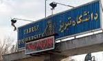 در ساعت12/30، تظاهراتی با شرکت جمعیتی حدود3هزار نفر از دانشجویان دانشگاه آذرآبادگان تبریز به مناسبت اربعین شهدای شهرهای ایران برپا شد. در این تظاهرات 3 نفر شهید و عده ای نیز دستگیر شدند.(1357ش)