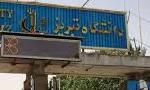 در پی تظاهرات روز 1357/2/18در دانشگاه آذرآبادگان تبریز و شهادت چندین نفر، دانشجویان این دانشگاه با صدور قطعنامه ای خواستار عدم حضور گارد در دانشگاه و آزادی مجروحان و دستگیرشدگان شدند.(1357ش)