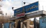 در ساعت 10/30، تظاهراتی از سوی دانشجویان دانشگاه آذر آبادگان تبریز در محوطه و مقابل دانشگاه برپا شد.(1357ش)