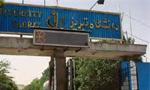 اعلامیه ای با امضای «دانشجویان مسلمان مبارز دانشگاه تبریز» درباره درگیری مأموران گارد دانشگاه با دانشجویان در روز 1357/2/18 - که به شهادت عده ای از دانشجویان منجر گردید- منتشر شد.(1357ش)