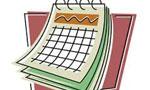تاريخ رسمي كشور بر ماههاي شمسي تنظيم گرديد و به كار بردن ماههاي هجري قمري ممنوع شد. (1314 ش)