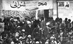 """حضور آيات عظام """"گلپايگاني"""" و """"مرعشي نجفي"""" در تحصن روحانيون در مسجد دانشگاه تهران (1357ش)"""