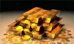 قیمت طلا از طرف بانک مرکزی هر کیلو 14600 تومان اعلام شد(1351ش)