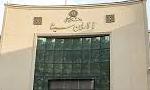 یک هزار و صدمین سال تولد محمدبن زکریای رازی پزشک و فیلسوف نامی ایران در تالار ابن سینای دانشگاه تهران گشایش یافت(1343 ش)