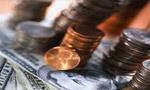 بانک ايران و انگليس با سرمايه دويست ميليون ريال آغاز بکار کرد. (1337 ش)