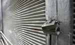 امروز بازار تهران تعطيل کرد و عدهاي از مردم دست به تظاهرات زدند دو نفر مقتول و عده زيادي مجروح گرديدند. (1332 ش)