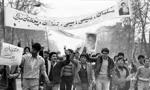 در ساعت 24، پس از پایان مراسم سخنرانی در مساجد زنجیر و آقا محمد تقی مراغه- استان آذربایجان غربی- تظاهراتی با شرکت جمعیتی حدود 2 هزار نفر برپا شد.(1357ش)