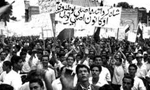 عده زیادی از دانشجویان ایران در امریکا علیه رژیم و شاه دست به تظاهرات زدند(1350ش)