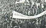 به دنبال تظاهرات شدید قم و تهران، دولت بیانیه شدیداللحنی انتشار داد و متذکر شد اخلالگران به شدیدترین نحو تعقیب و مجازات خواهند شد(1357ش)