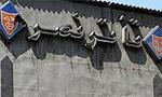 سيدعلي نصر بنيانگذار تئاتر در ايران که ضمناً مدتي وزير و سفير بود در 66 سالگي درگذشت.(1340 ش)