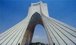 فرماندار نظامی تهران و حومه اعلامیه شماره 40 را انتشار داد و اعلام نمود،(1357ش)