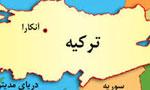 توفيق رشدي بيك وزير امور خارجه دولت تركيه به ايران وارد شد. (1310ش)