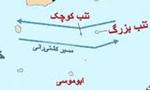 دولت عراق پس از اطلاع از پیاده شدن نیروی دریایی ایران در سه جزیره با ایران قطع رابطه کرد(1350ش)