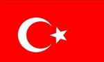 کنفرانس بزرگ ملت های مسلمان در استانبول ترکیه با حضور نمایندگان 400 میلیون مسلمان گشایش یافت(1355ش)