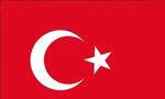 رئیس جمهوری ترکیه و همسرش وارد تهران گردیدند(1354ش)