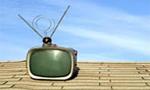 فرستنده تلویزیون بندرعباس افتتاح شد(1350ش)