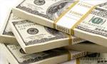 بانک صادرات و واردات امريکا با پرداخت پنجاه ميليون دلار وام به ايران موافقت کرد.(1333 ش)