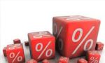 دکتر محمد یگانه رئیس بانک مرکزی افزایش نرخ بهره را اعلام کرد(1352ش)