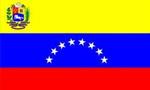 رئیس جمهوری ونزوئلا جهت موضع گیری پیرامون رویه اوپک وارد تهران شد(1356ش)