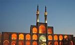 صراف زاده یزدی باغ چهل هزار متری زیبای خود را برای پارک عمومی در یزد به شهرداری بخشید(1350ش)