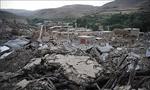 زلزله شدیدی در فارس روی داد (1351ش)
