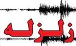 زلزله شديدي تهران و حومه و شهرهاي مرکزي را لرزاند. (1336 ش)