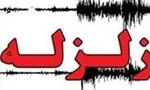 زلزله در ترکیه یک هزار نفر را کشت. (1345 ش)