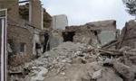 در اطراف شیراز زلزله خسارات زیادی وارد کرد(1352ش)