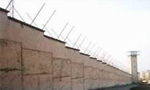 سرتیپ سعید طاهری رئیس کل زندان های شهربانی بامداد امروز در نزدیک منزل خود واقع در تهران پارس به ضرب چند گلوله به قتل رسید(1351ش)