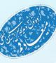 تواشیح بسیار زیبای قتیل المنا (تقدیم به محضر نورانی عروج یافتگان قرآنی حادثه منا)