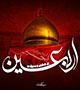 حاج محمدرضا بذری - صبح اربعین 94 - بارونم برای تو ارباب (شور)