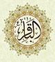 حاج میثم مطیعی - سال 1395 - میلاد امام محمد باقر علیه السلام - مولای ما همه حیدر، نور بی خاتمه حیدر (سرود)