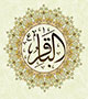 حاج حسن خلج - ولادت امام محمد باقر علیه السلام سال 94 - تیغ ها سهم برادر ها شده (روضه)
