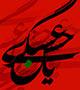 حاج منصور ارضی - شهادت امام حسن عسکری - سال 95 - خشک است کام تو ولی از قحط آب نیست (روضه)