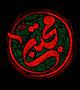 کربلایی حسین طاهری - شهادت امام حسن مجتبی (ع) - سال 95 - ای جانم به سفره کرامتت (شور جدید)