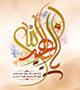 سید مجید بنی فاطمه - سال 1395 - میلاد امام حسین علیه السلام - دلی به سینه تپید و دوباره شیدا شد (مدح)