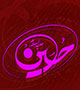 حاج حسن خلج - جشن میلاد سرداران کربلا سال 1393 - از خشم تو شاهین قضا پر ریزد (مناجات)