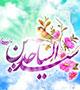 حاج حسین سیب سرخی - سال 1395 - میلاد امام سجاد علیه السلام - خدا آرزوی علی را بر آورد (مدح)