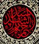 کربلایی جواد مقدم - سال 1395 - شهادت حضرت حمزه علیه السلام - علی است مرغ حق و کعبه آشیانه اوست (شعرخوانی)